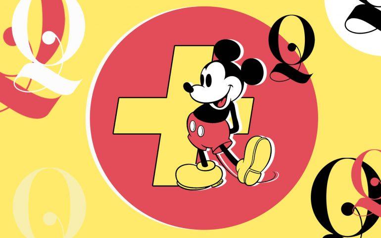Disney Plus QMode
