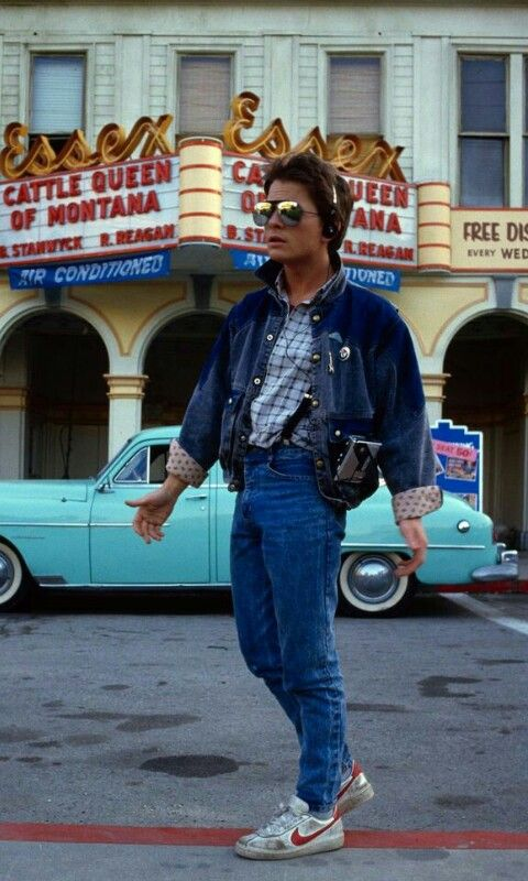 Marty McFly QMode